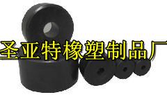 橡胶减振块、减振胶垫