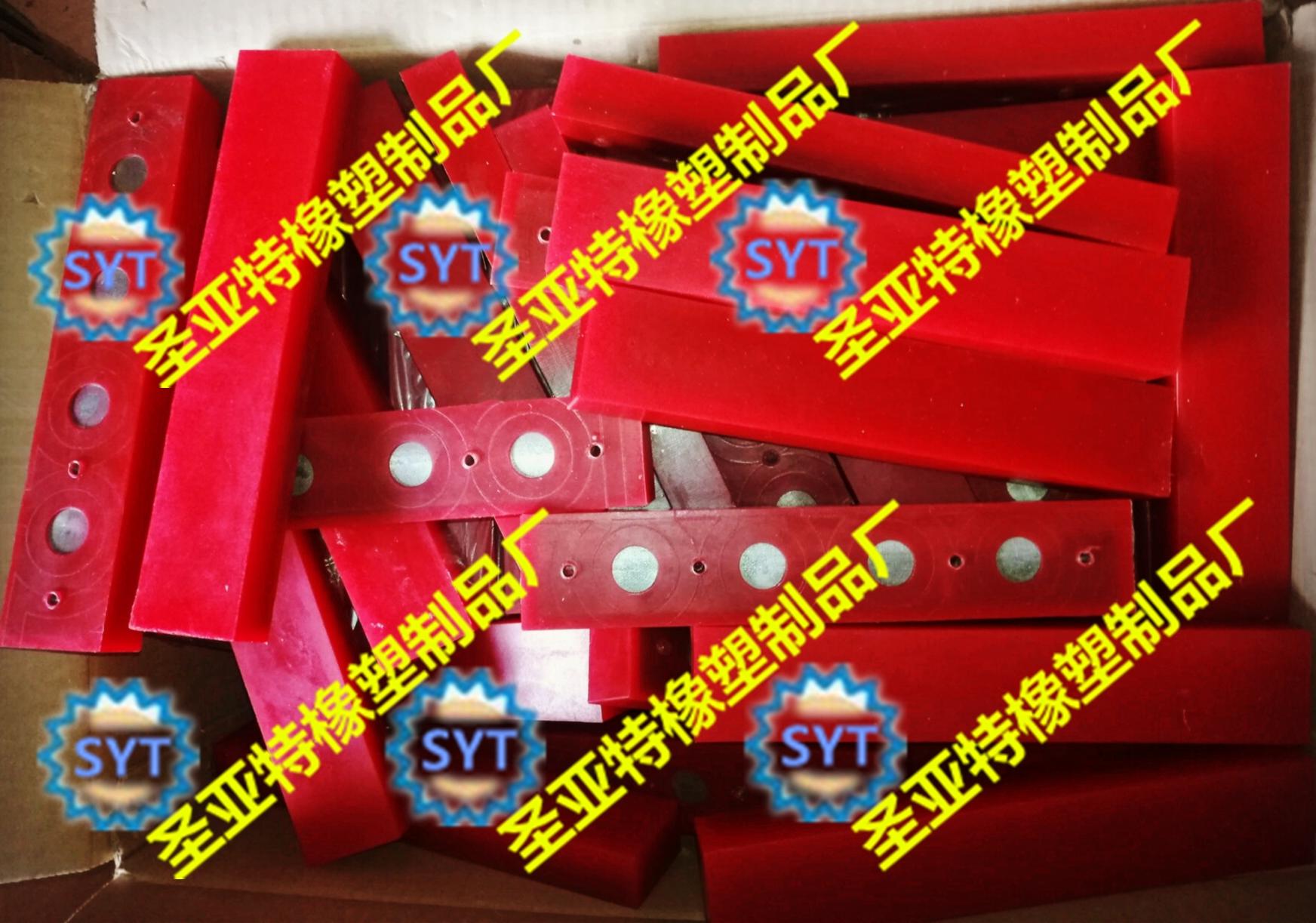 红色聚氨酯牵引机胶块